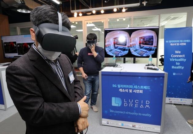 차정훈 중소벤처기업부 창업벤처혁신실장이 23일 경기 성남 판교 스타트업 캠퍼스에서 열린 5G 밀리미터파(28GHz) 테스트베드 개소식'에서 VR 체험을 하고 있다.  사진=뉴스1