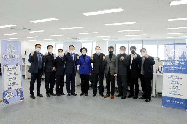 가천대, '외국인 유학생 원스톱 서비스센터 OIS 개관'