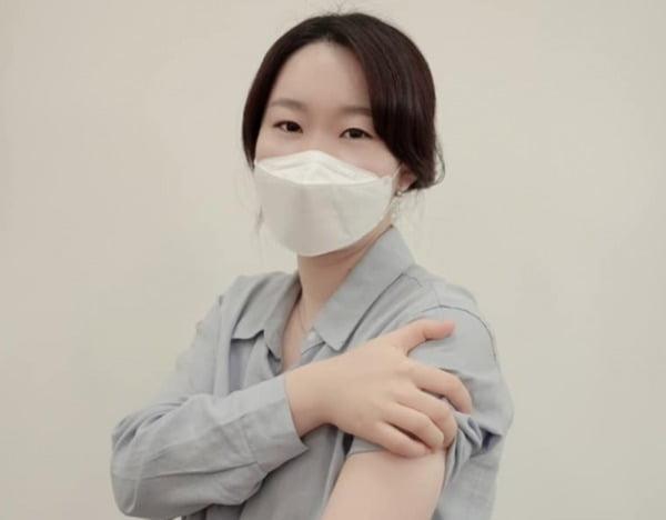 이소영 의원 페이스북 갈무리.