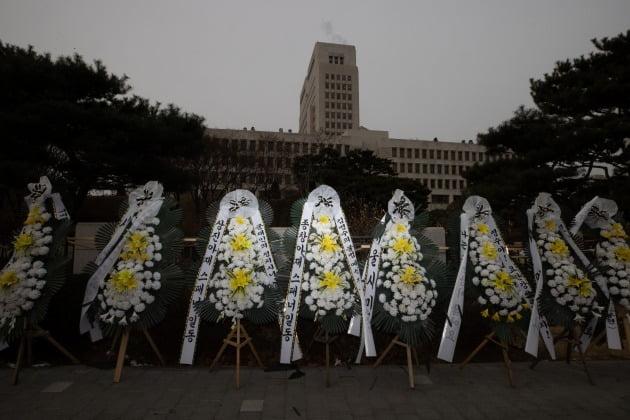 서울 서초구 대법원 앞에 놓인 근조화환. 연합뉴스