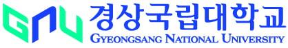 경상대학교·경남과학기술대학교 통합, '경상국립대학교' 3월1일 출범