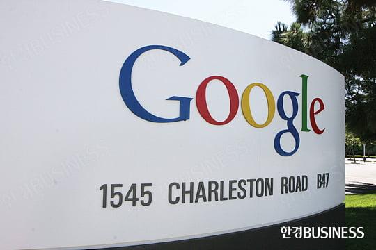 구글, 앱결제 수수료 절반으로 인하 검토