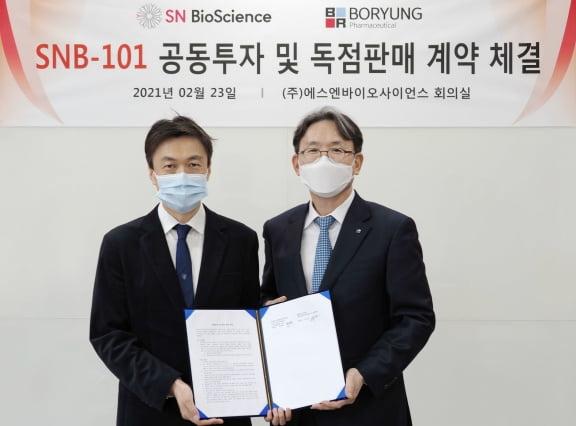 안재현 보령제약 대표(사진 오른쪽)와 박영환 에스엔바이오사이언스 대표가 지난 23일 체결식을 마친 뒤 기념촬영을 하고 있다./사진 제공=보령제약