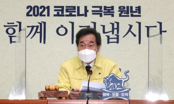 이낙연 더불어민주당 대표. 뉴스1