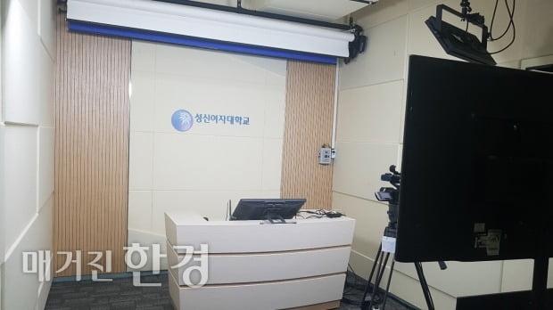 성신여대 태블릿 모니터형 스튜디오. (사진 제공=성신여대)