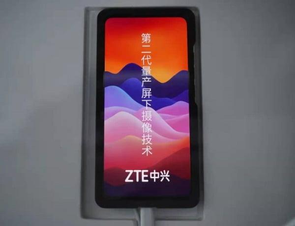 2세대 UDC 기술/사진=ZTE 웨이보 캡처