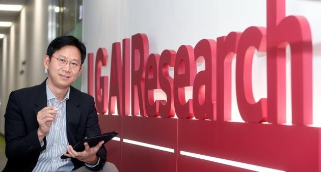 LG AI연구원, 국제인공지능학회에서 첫 연구 성과 공개