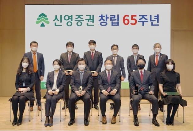 신영증권, 창립 65주년 기념식 개최