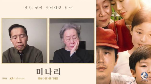 """'미나리' 윤여정 """"상패 아직 1개 받아…26관왕, 실감 안나요"""""""