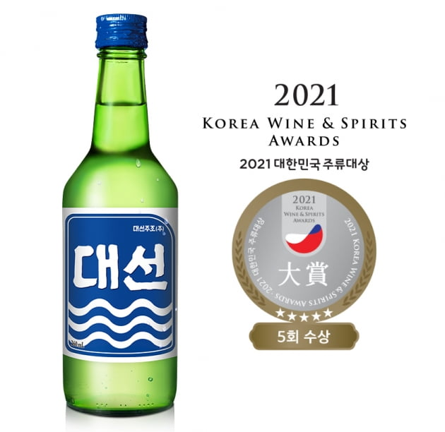 대선주조, 대한민국 주류대상 5년 연속 대상 영예