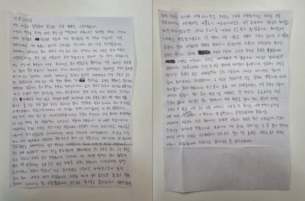 한 고교생이 치킨 프랜차이즈 본사에 보낸 감사 손편지. / 출처=온라인 커뮤니티