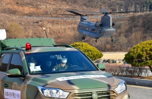 지난 19일 경기 이천시 특수전사령부 헬기장에서 열린 '백신 유통 제2차 범정부 통합 모의훈련'에서 군 치누크헬기(CH-47D)를 활용해 공항이 없는 도서 지역에 백신 운송을 가정한 훈련을 진행하고 있는 모습./ 뉴스1