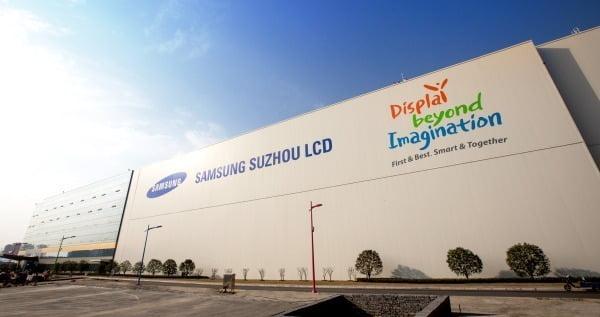 지난해 8월 중국 TCL과 매각 계약을 맺은 삼성 쑤저우 LCD 공장/사진제공=삼성디스플레이