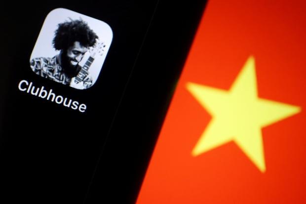 쌍안경과 신장 위구르의 금기가 깨졌다… 중국 발칵 거꾸로 클럽 하우스