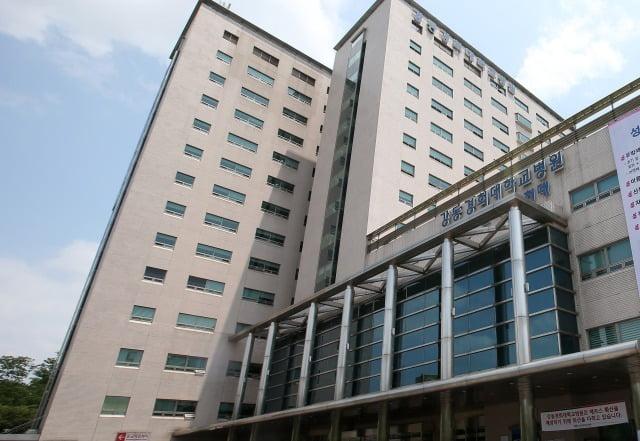 서울 강동 경희대병원