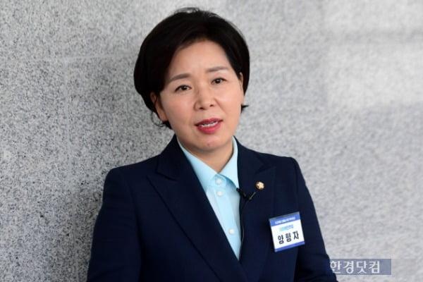 더불어민주당 최고위원인 양향자 의원 /사진=최혁 한경닷컴 기자 chokob@hankyung.com