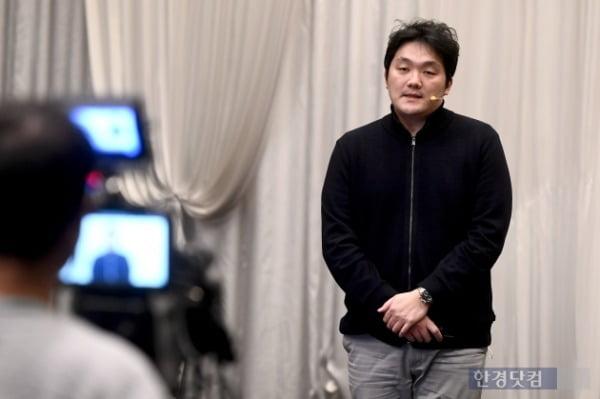 한경 비트코인 투자전략쇼, 한대훈 SK증권 애널리스트/사진=변성현 한경닷컴 기자