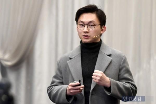한경 비트코인 투자전략쇼, 주기영 크립토퀀트 대표/사진=변성현 한경닷컴 기자