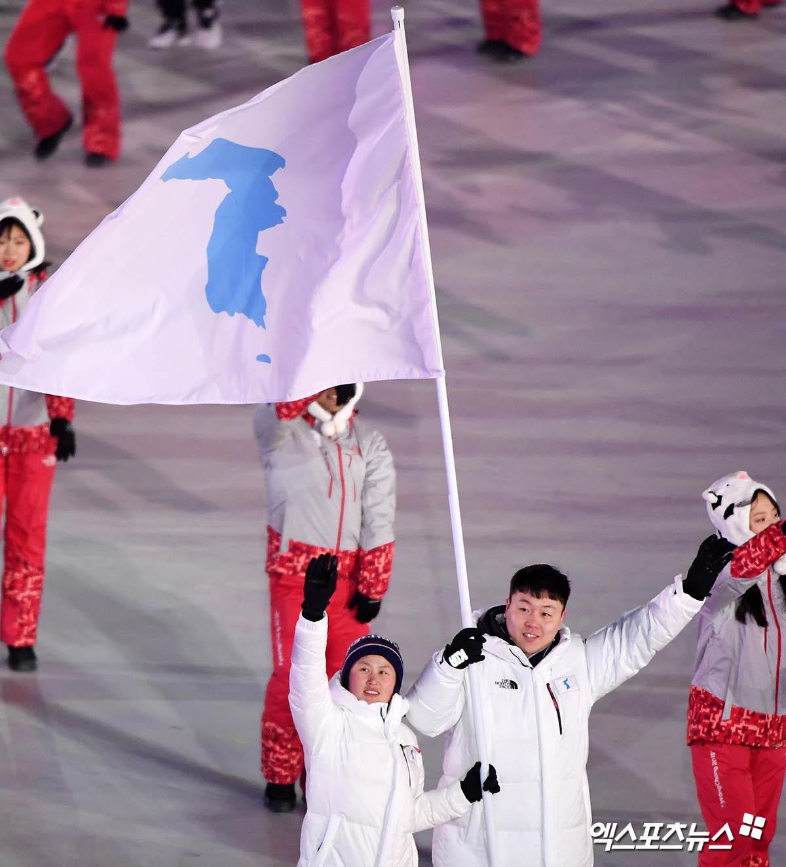 [N년 전 오늘의 XP] 평창에서 열린 세계인의 축제 '2018 평창동계올림픽 개회식'
