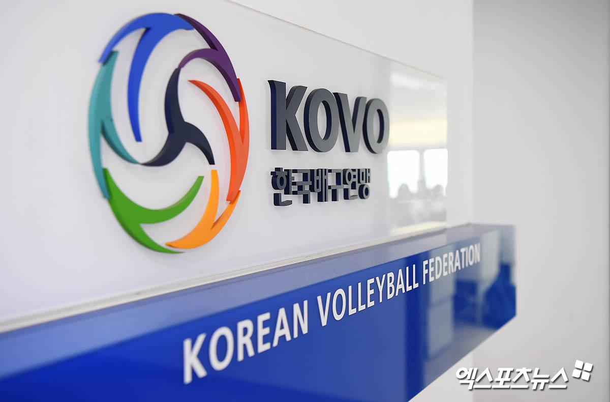 한국배구연맹 '학교폭력 근절 및 예방을 위한 비상대책회의'[포토]