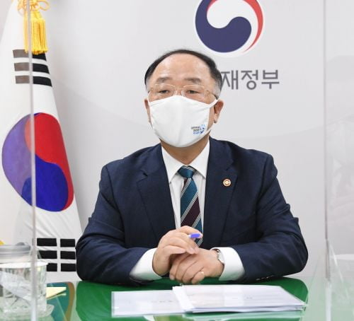 정부, 녹실회의서 추경 협의…내달 4일 국회 제출