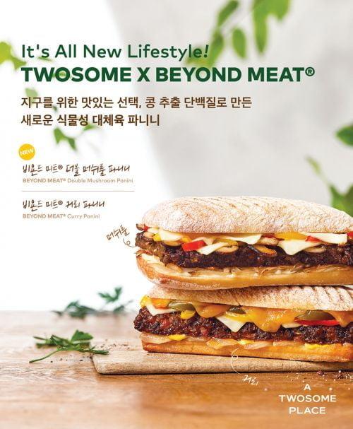 동원F&B X 투썸플레이스,   식물성 대체육 샌드위치 2종 출시