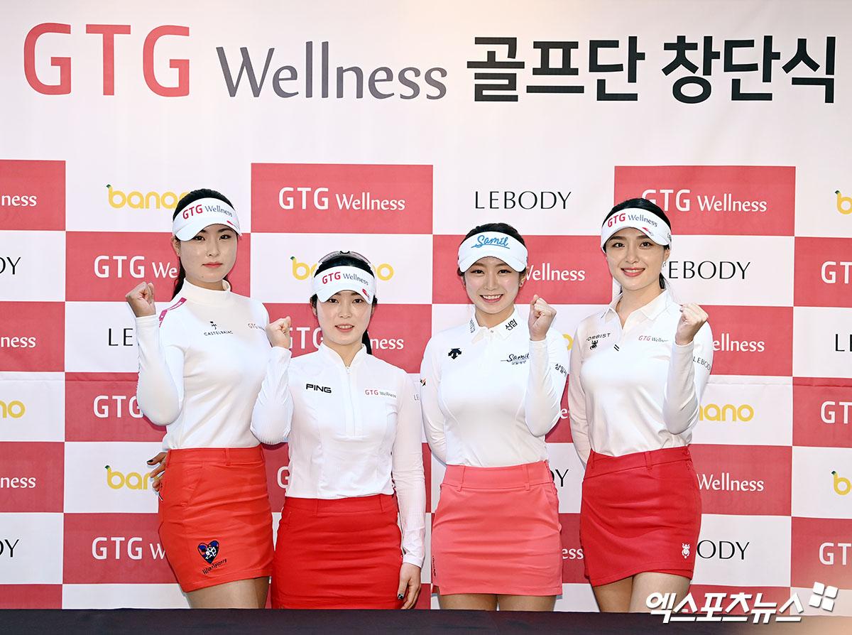 GTG wellness 골프단 창단식[포토]