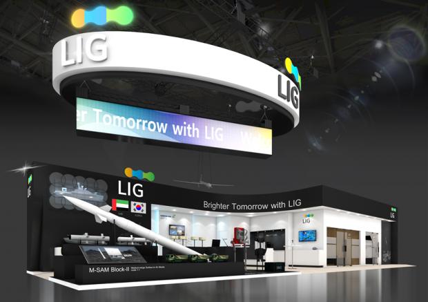 LIG넥스원, 중동 최대 방산전시회 IDEX 2021 참가