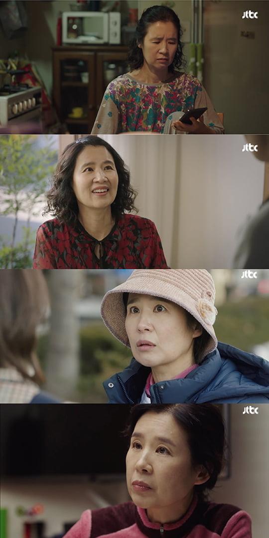 이지현 (사진=JTBC '선배, 그 립스틱 바르지 마요', JTBC '허쉬' 캡처)