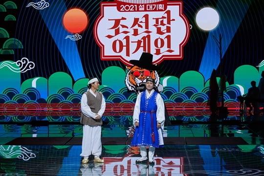조선팝어게인 (사진=KBS)