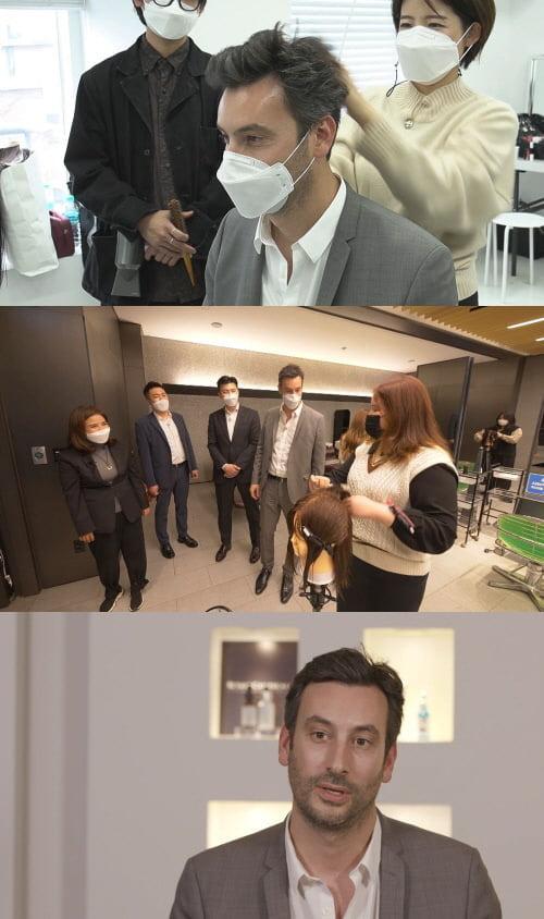 '어서와 한국살이는 처음이지'(사진=MBC 에브리원)