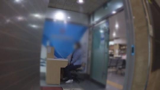 '궁금한 이야기Y'(사진=SBS)