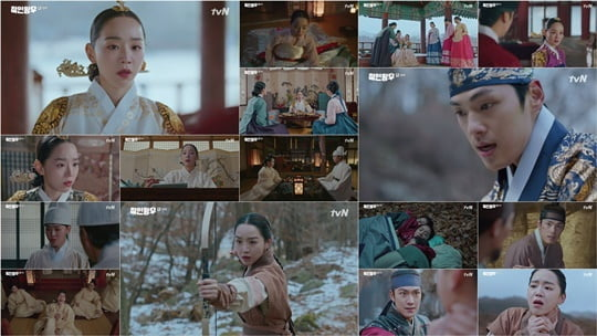 철인왕후 (사진=tvN)