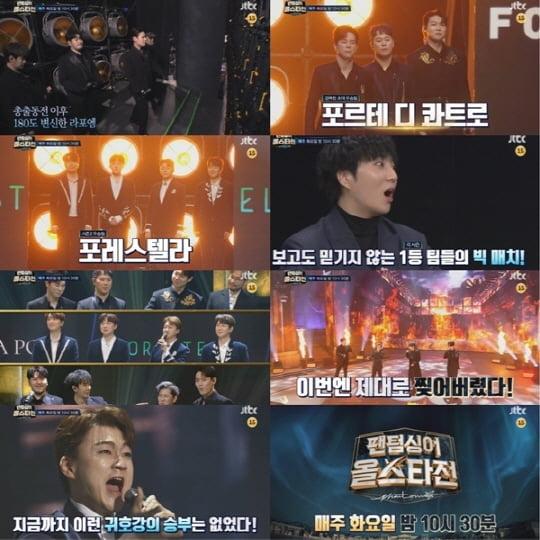 '팬텀싱어 올스타전'(사진=JTBC)