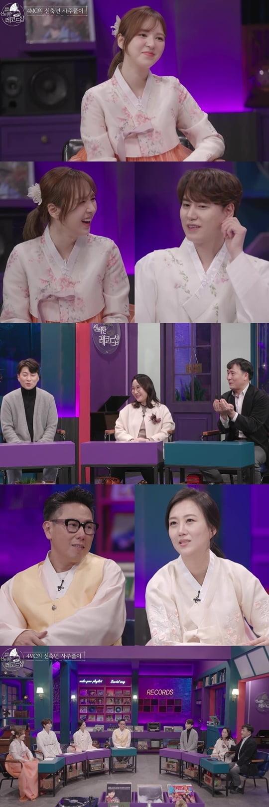 신비한 레코드샵 (사진=JTBC)