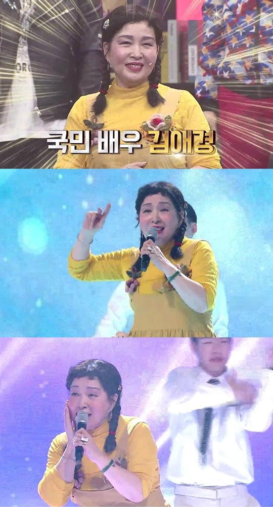 '트롯파이터' 김애경 (사진= MBN 제공)