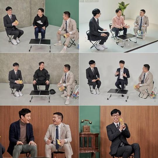 유 퀴즈 온 더 블럭 (사진=tvN)