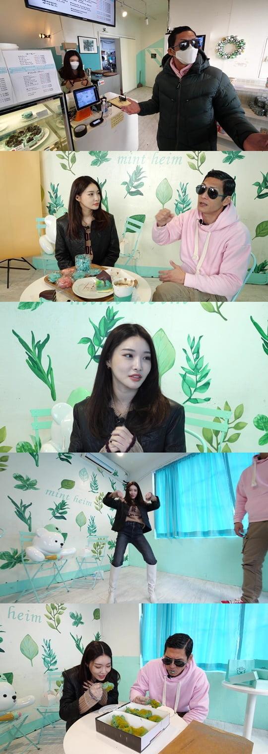 와썹맨 (사진=JTBC)
