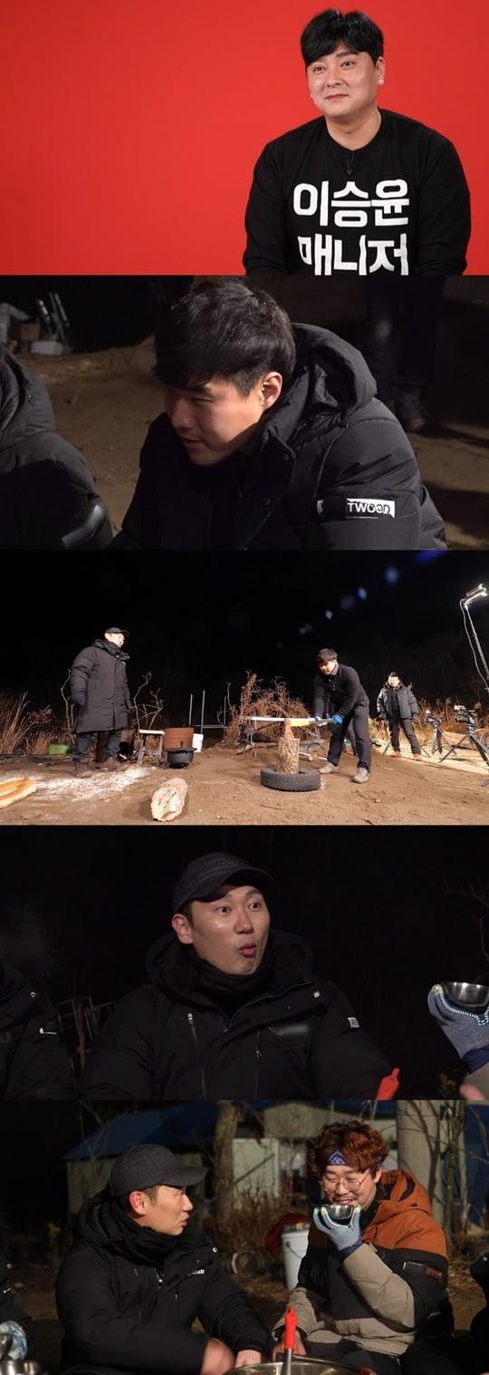 '전참시' 이승윤과 매니저 (사진= MBC 제공)