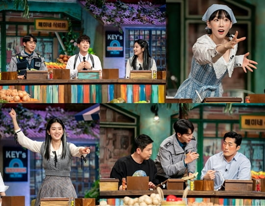 놀라운 토요일 이승기 박주현(사진=tvN)