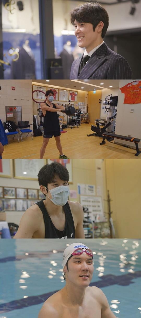 '온앤오프' 박태환 (사진= tvN 제공)