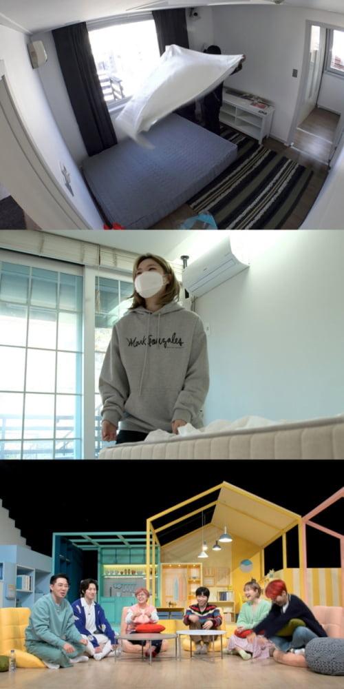 '독립만세'(사진=JTBC)