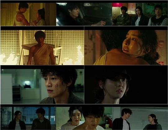 루카 : 더 비기닝 (사진=tvN)