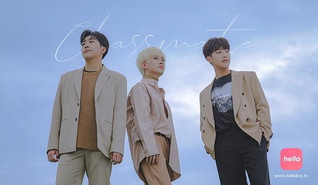클래스메이트, '글로벌 온라인 콘서트+팬 미팅' 개최…전 세계에 특별 힐링 선물