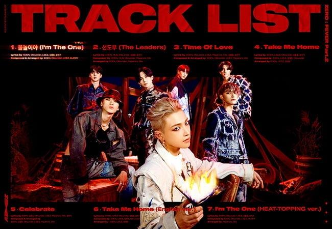 에이티즈, '제로 : 피버 파트 2' 트랙리스트 공개…타이틀곡은 '불놀이야'