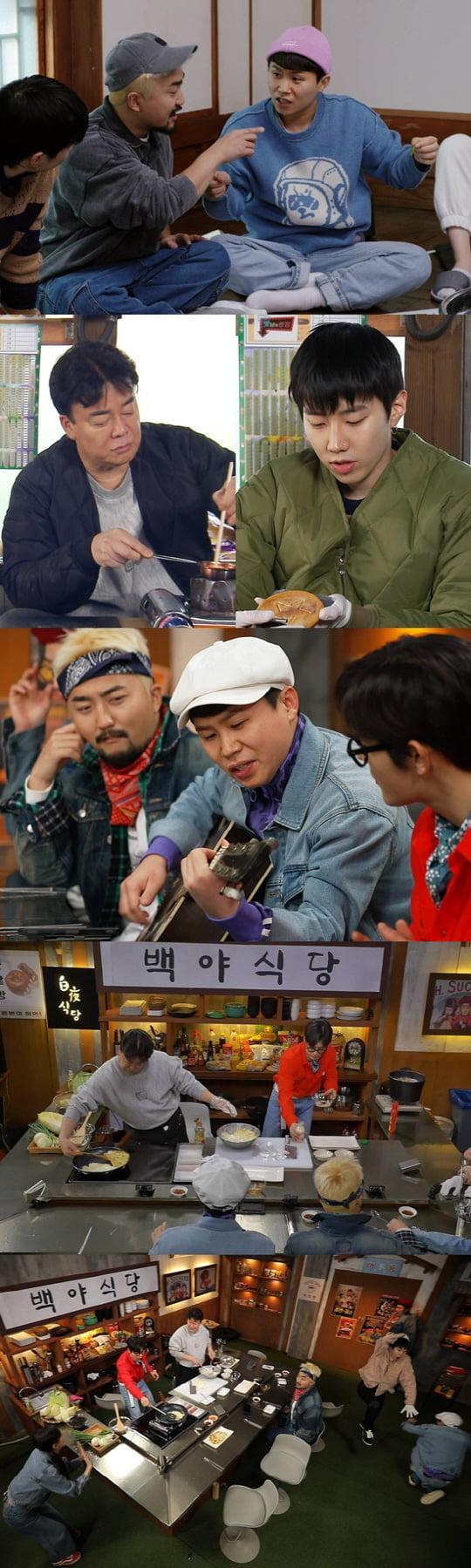 '맛남의 광장'(사진=SBS)
