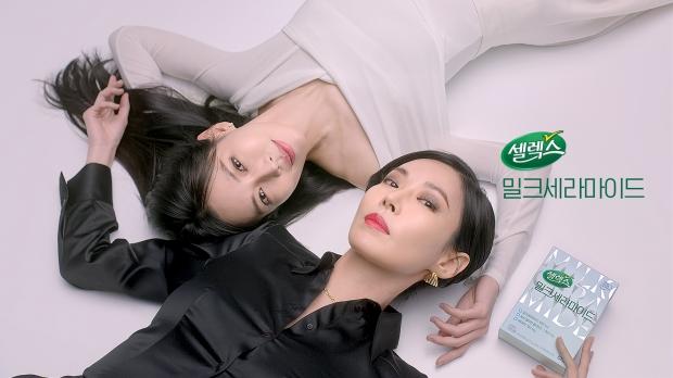 신규 광고 온에어 기념 이벤트 진행