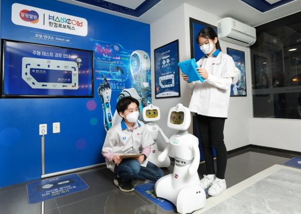 한컴로보틱스, 어린이 테마파크 키자니아에 로봇연구소 오픈