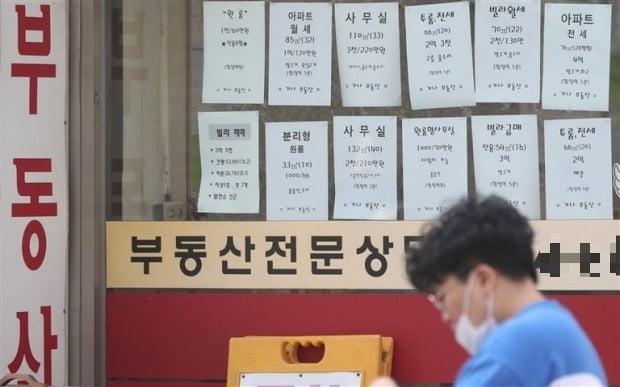 서울 마포구의 한 부동산중개업소 전경./ 연합뉴스