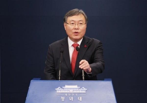 신현수 민정수석/사진=연합뉴스